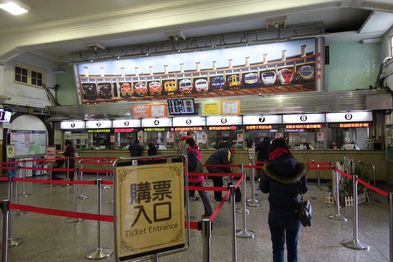 Tainan station 003