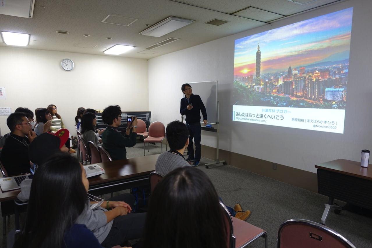 Life design summit first tokyo 013