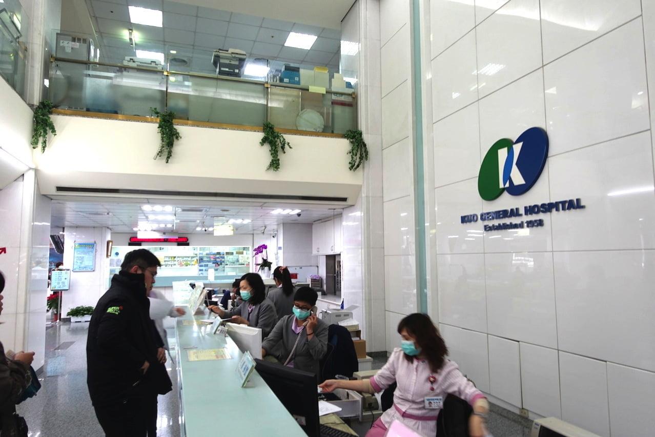 Tainan hospital 006