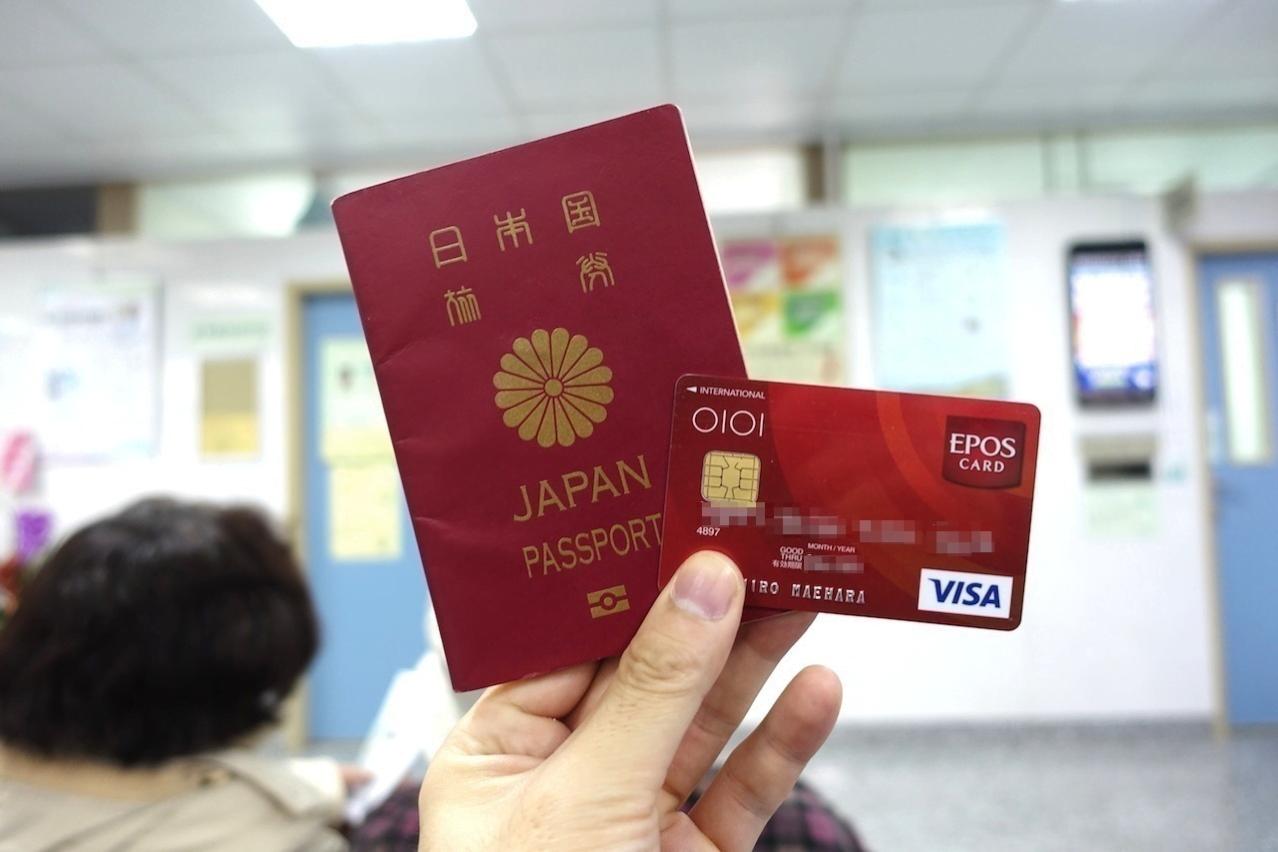 Tainan hospital 007