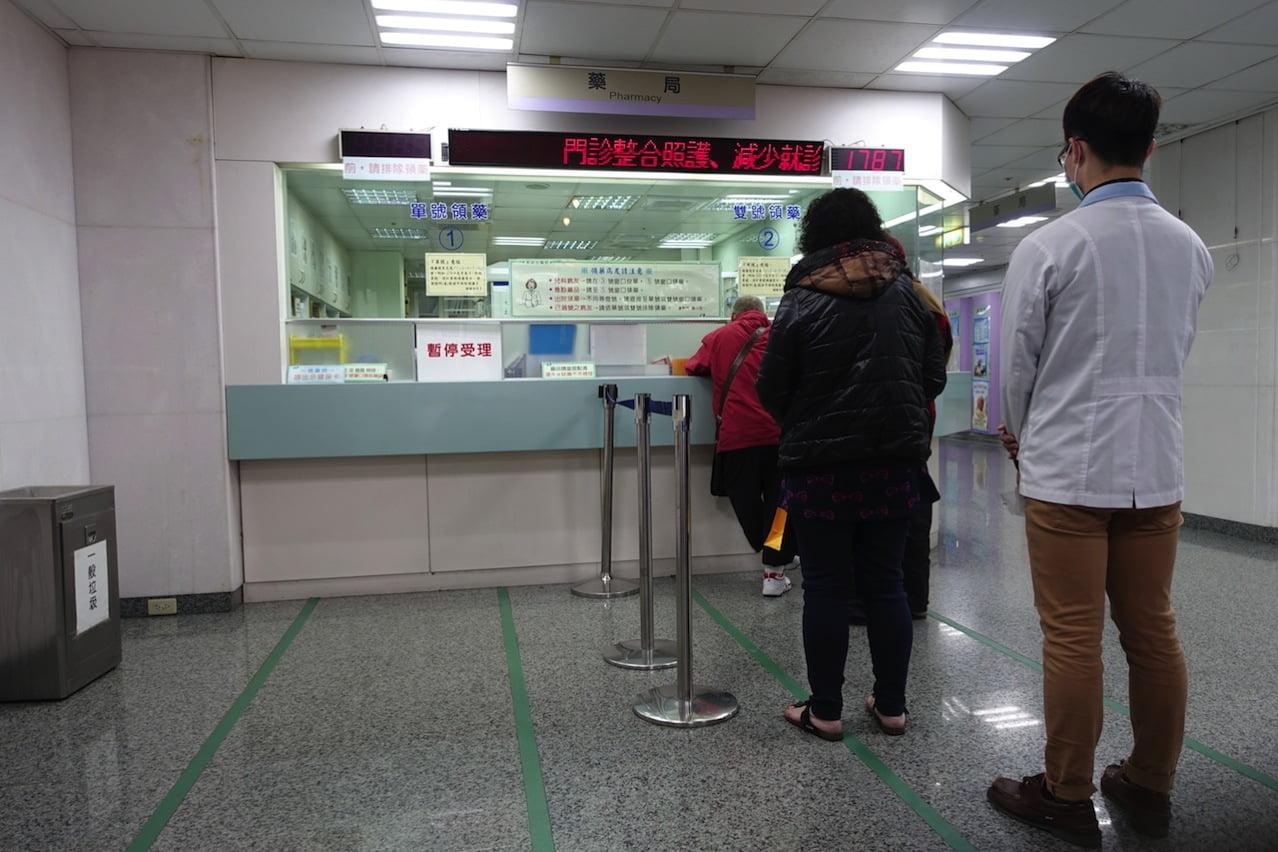 Tainan hospital parmacy 01