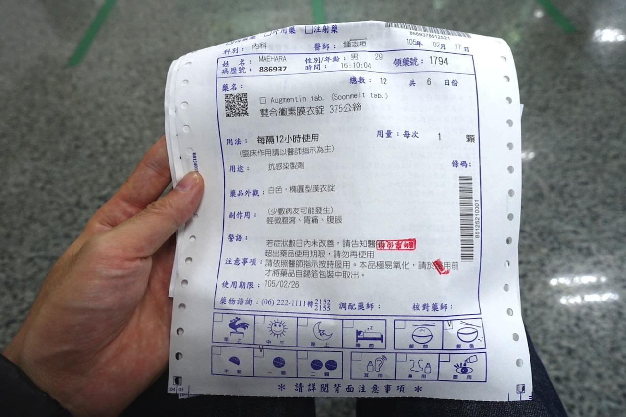 Tainan hospital parmacy 02