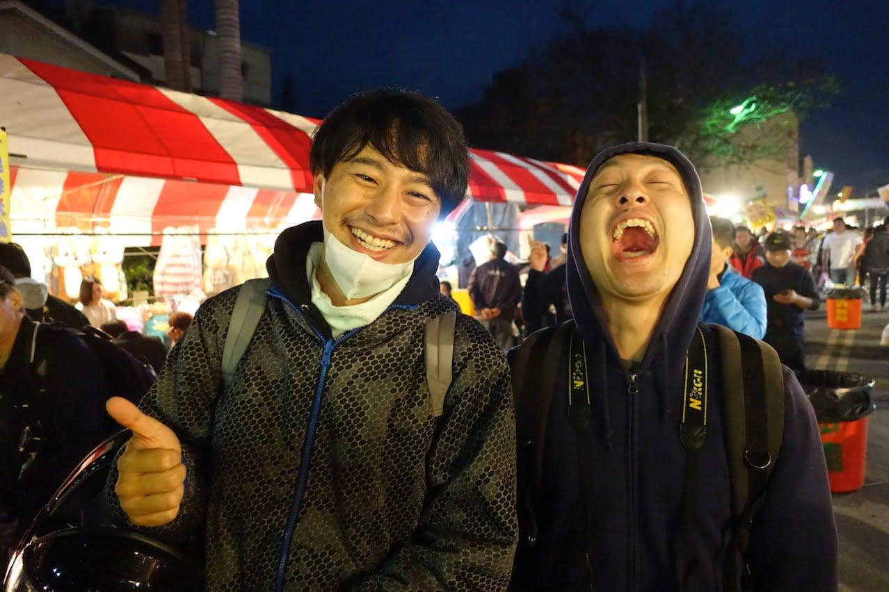 Shinsaku eichan ensui01