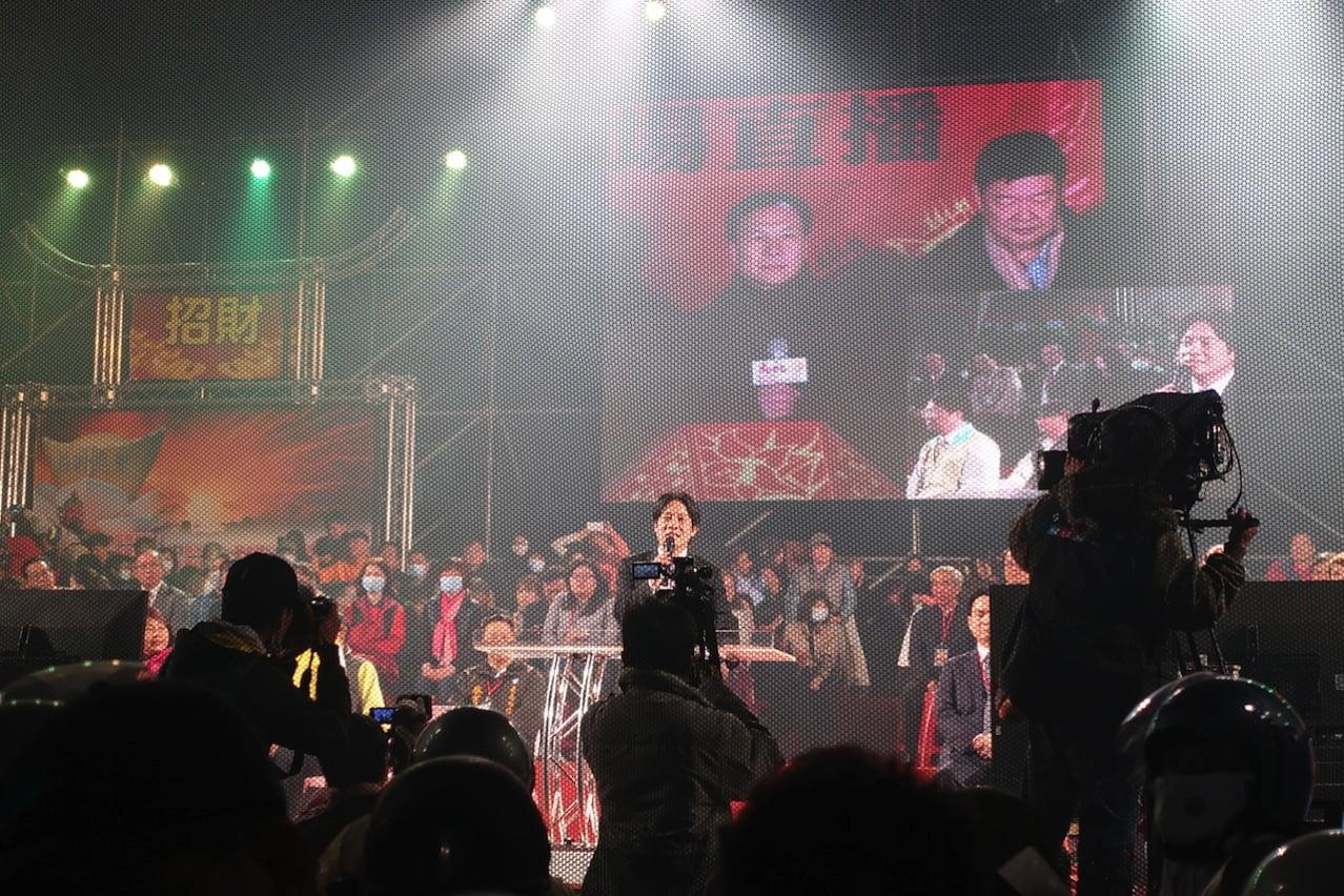 Tainan shichou lai