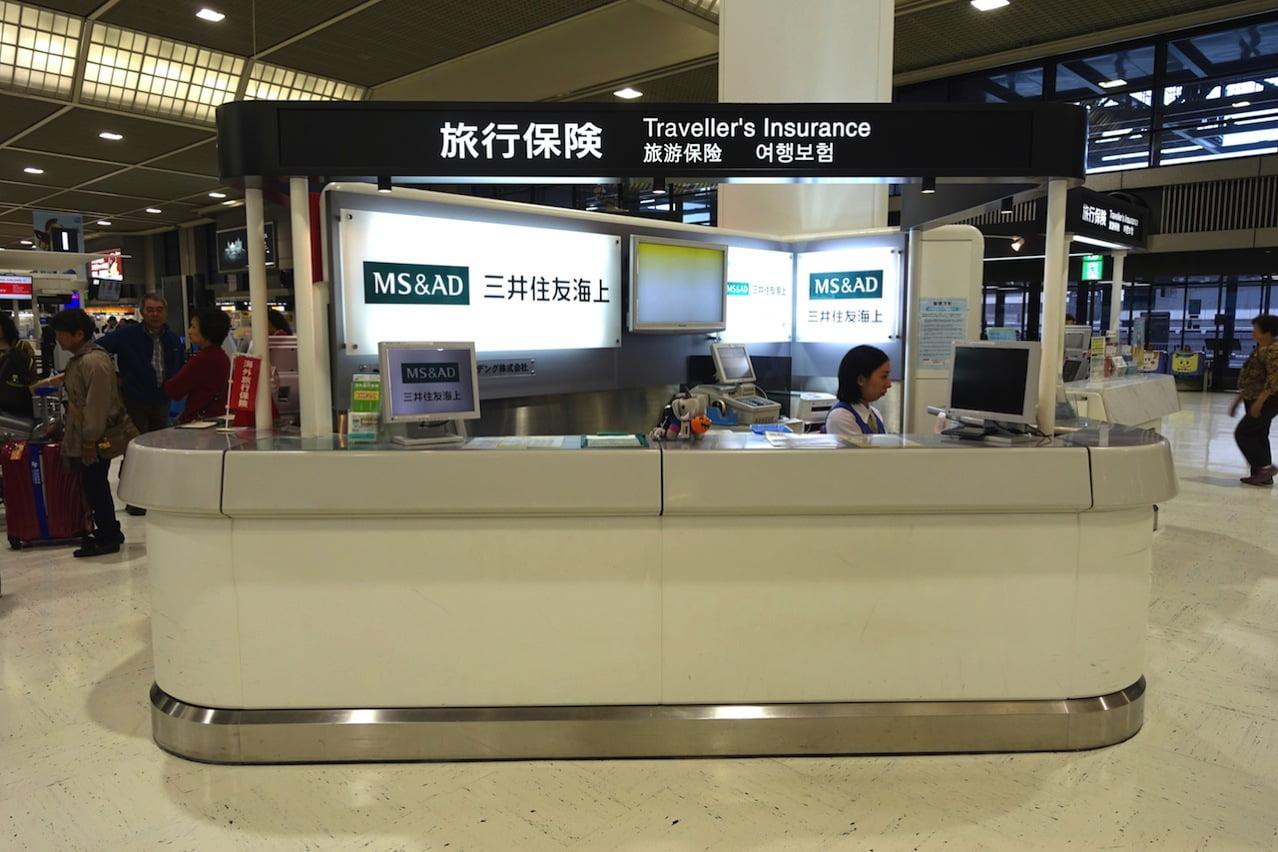 Narita airport hoken mitsuisumitomo