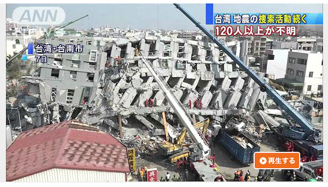 Taiwan southpart earthquake 02