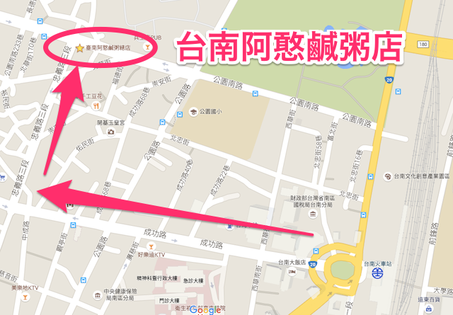 Tainan sabahi how to go map