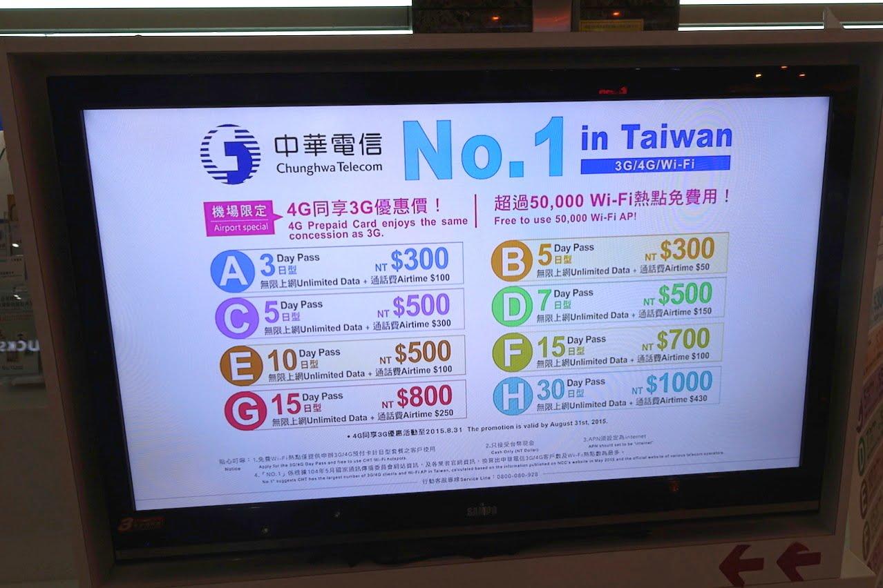 Takao airport sm 02