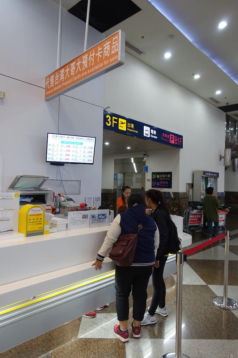 Takao airport sm 05