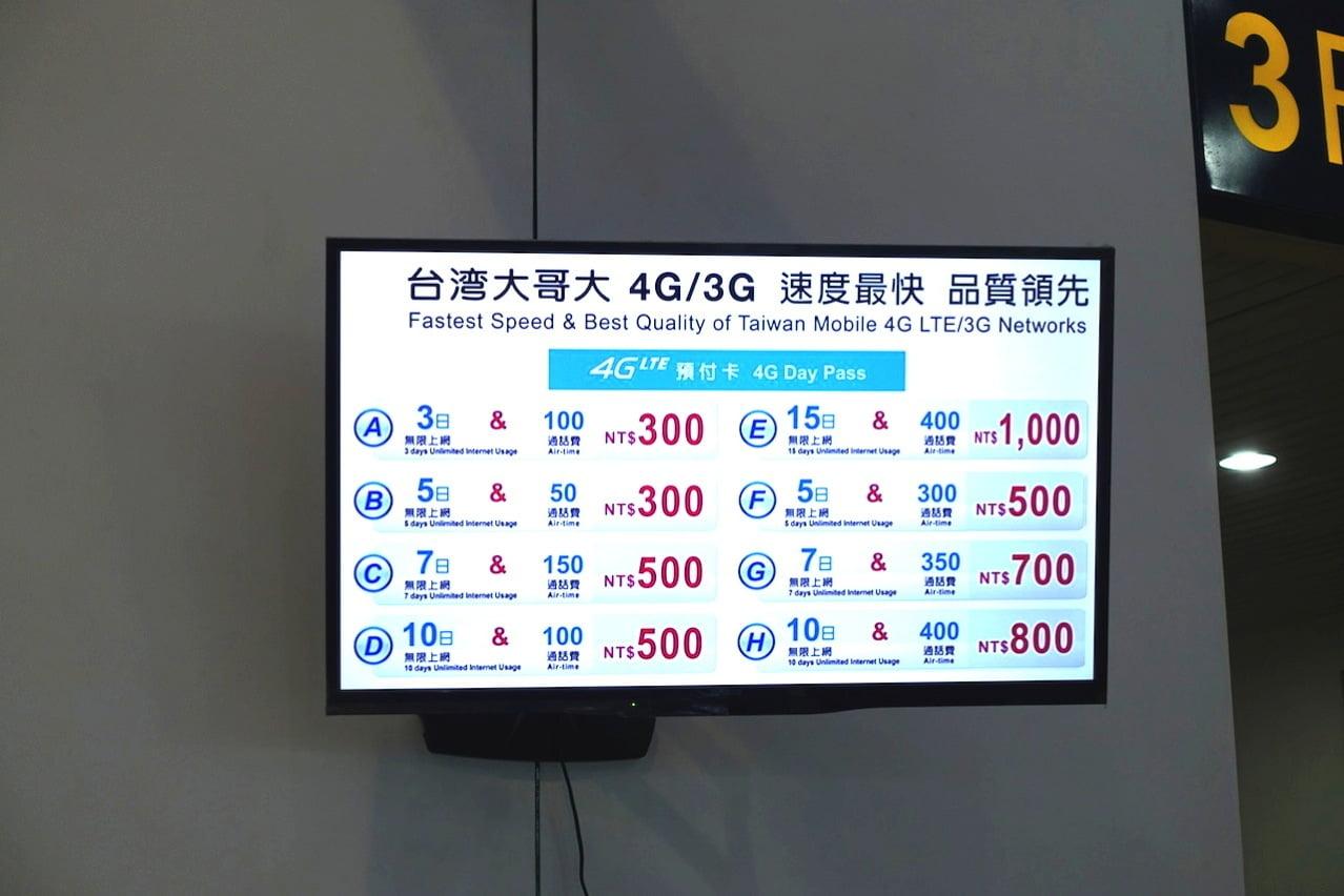 Takao airport sm 06