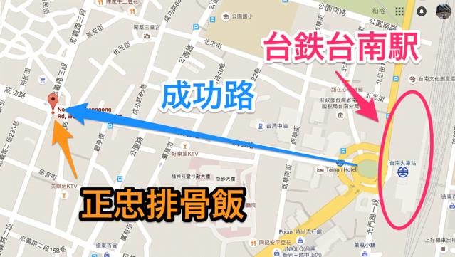 Tainan map jengjong
