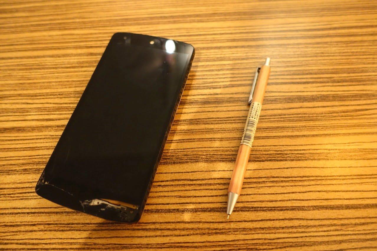 Pen mujirushi