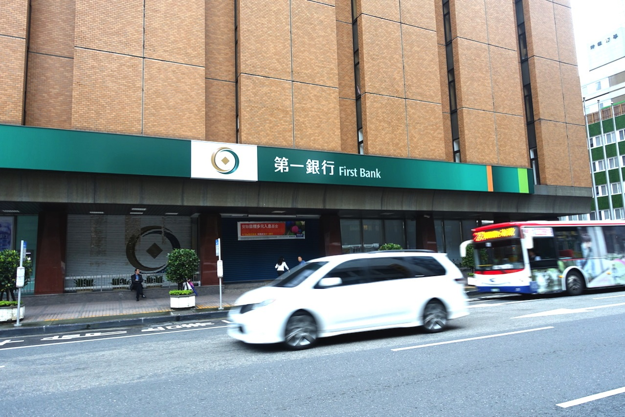 Taipei first bank