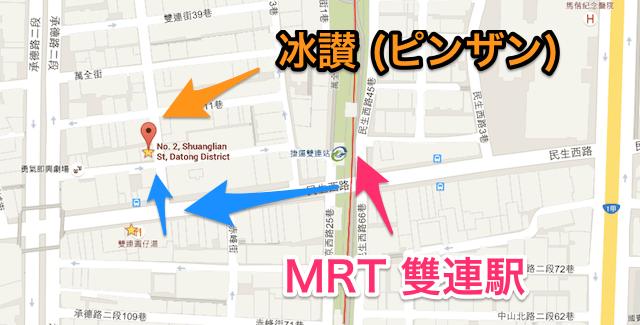 Taipei pingzan map