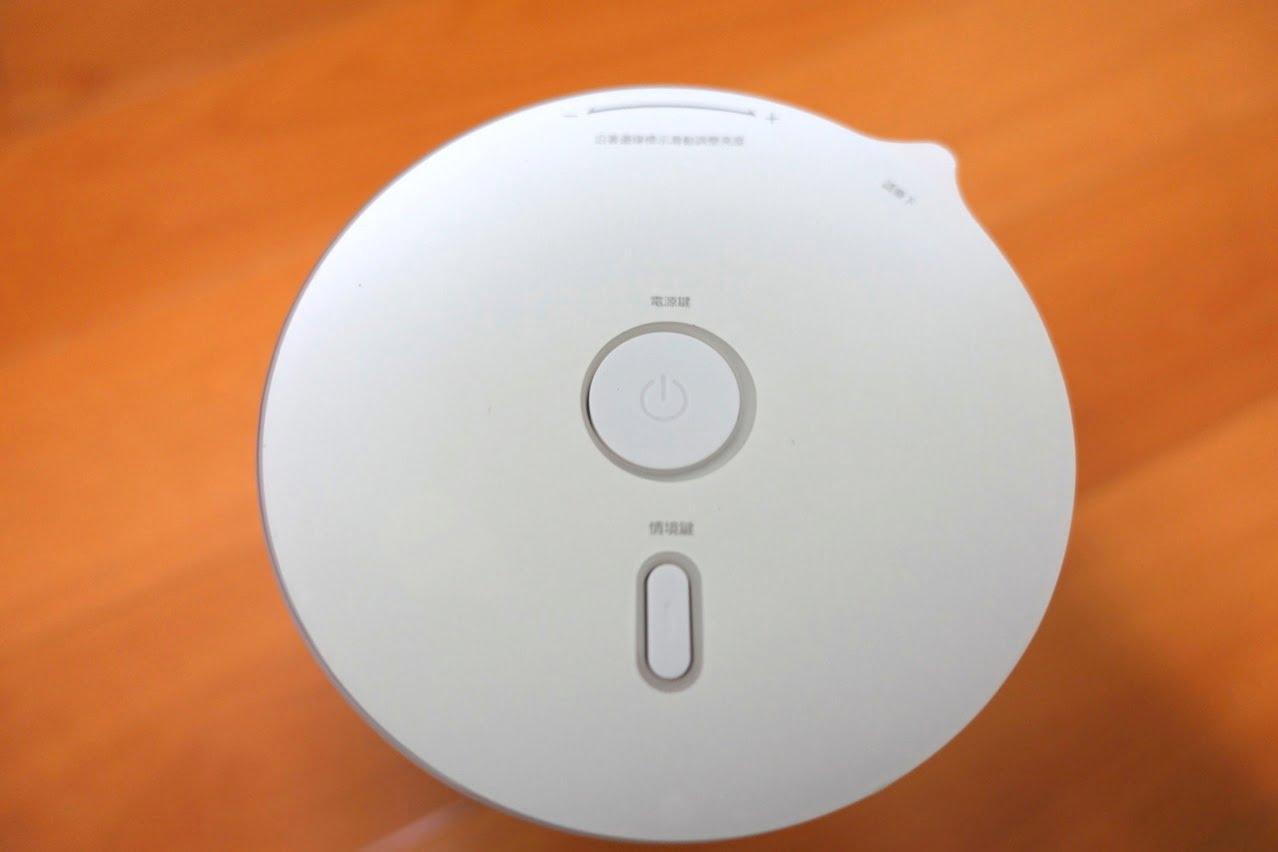 Xiaomi yeelight 008