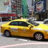 台湾のコンビニでタクシーを呼ぶ方法|ファミリーマート(全家)編