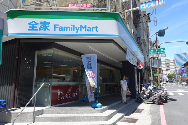 how-to-get-to-taxi-in-fmart-taiwan-019