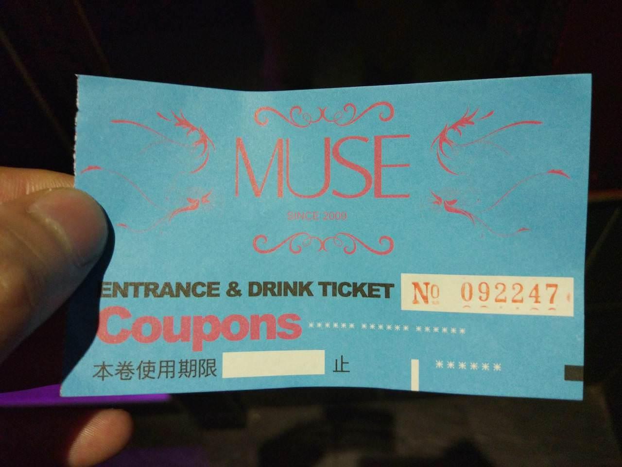 Tainan muse club 041