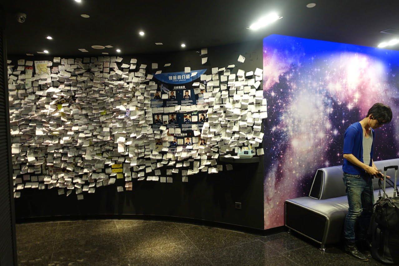 Space inn taipei 014