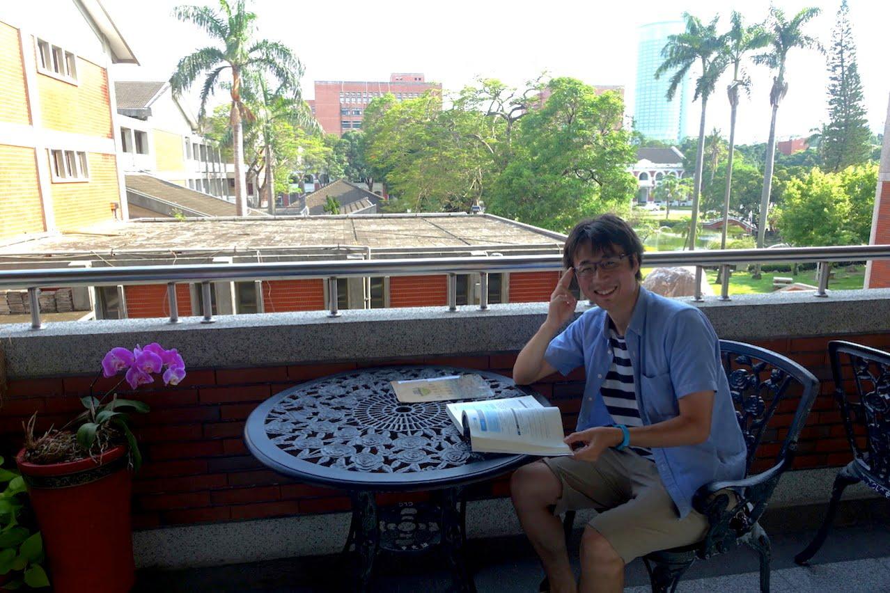 Cheng gong university 007