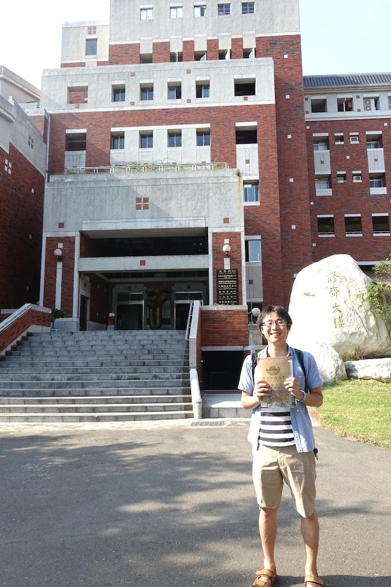 Cheng gong university 012