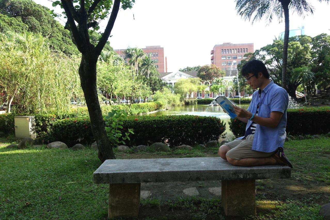 Cheng gong university 014