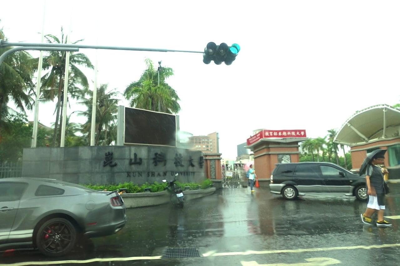 Kong shang university 08