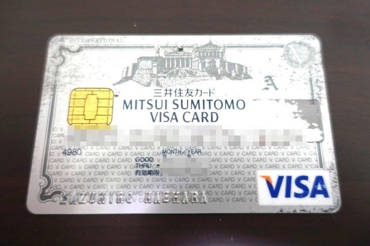 Mitsuisumitomo visa card