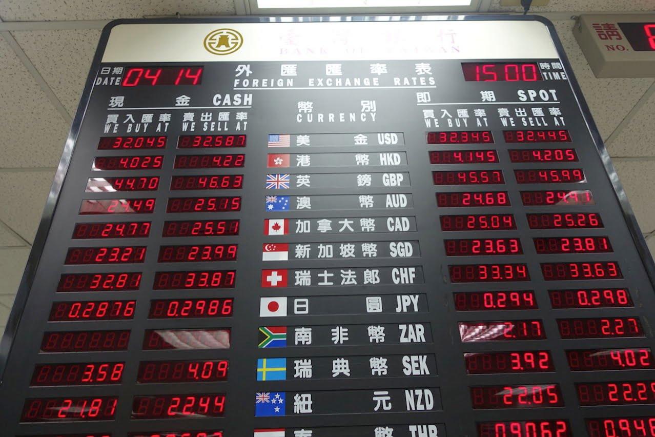 Taiwan bank exchange 02