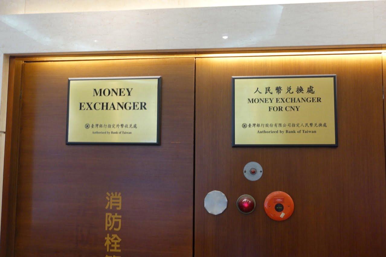Taiwan depart exchange 04