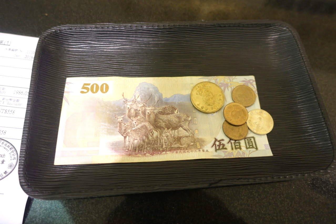 Taiwan depart exchange 05