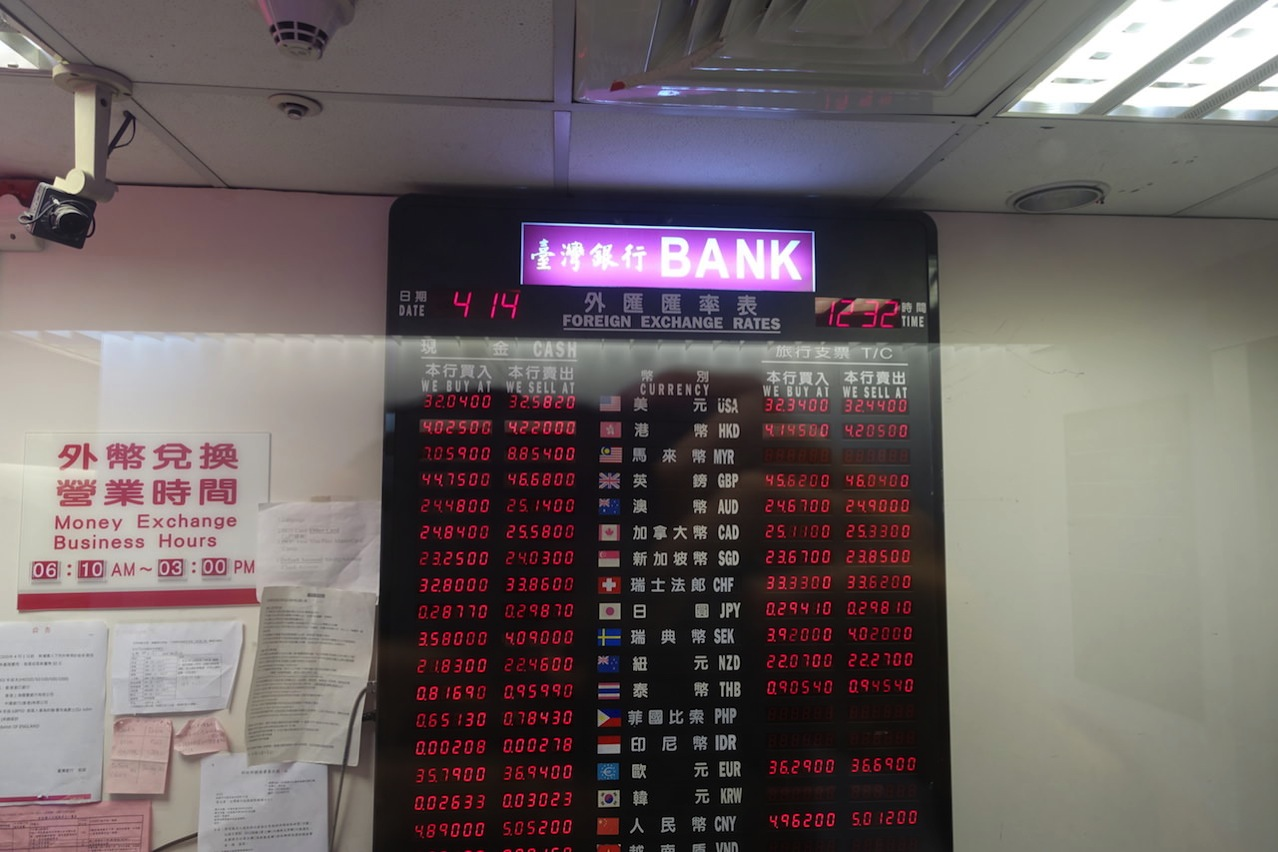Taiwan taoyuan airport exchange 04