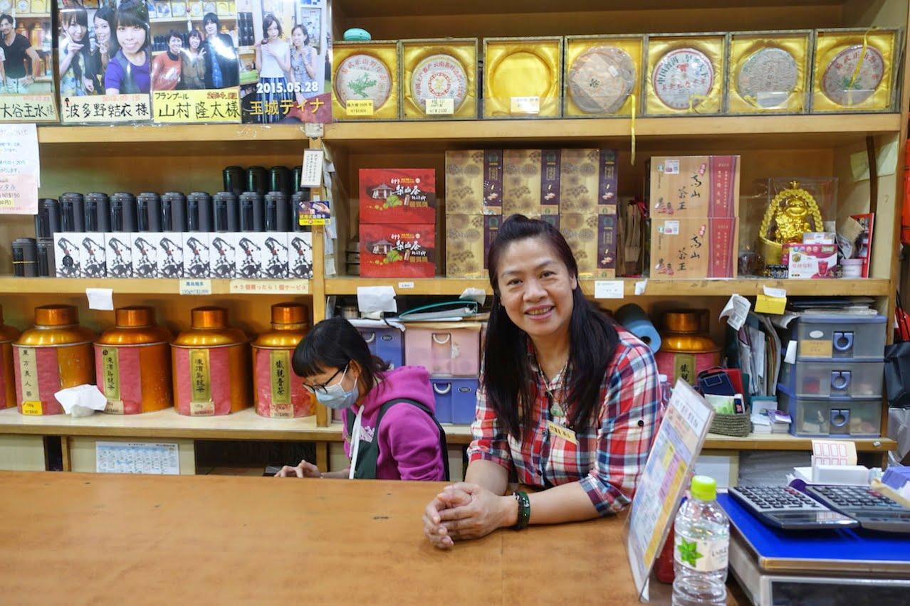 Taiwan teashop exchange 011