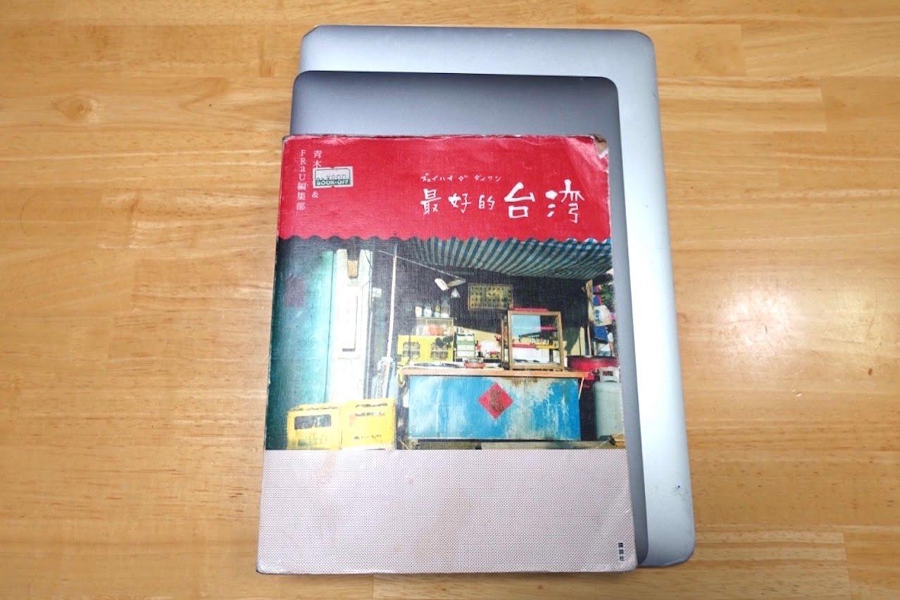 Macbook review 007