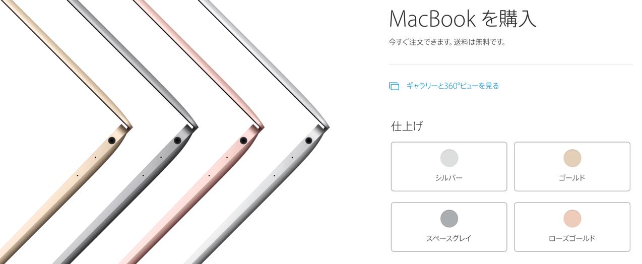 Macbook review 028