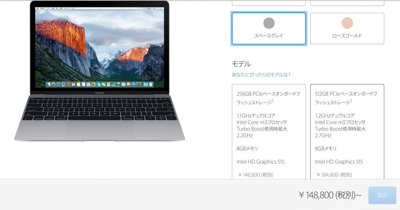 Macbook review 029