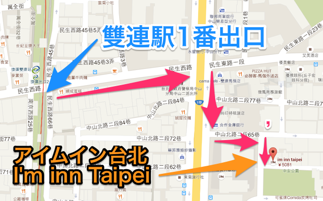 Im inn taipei map