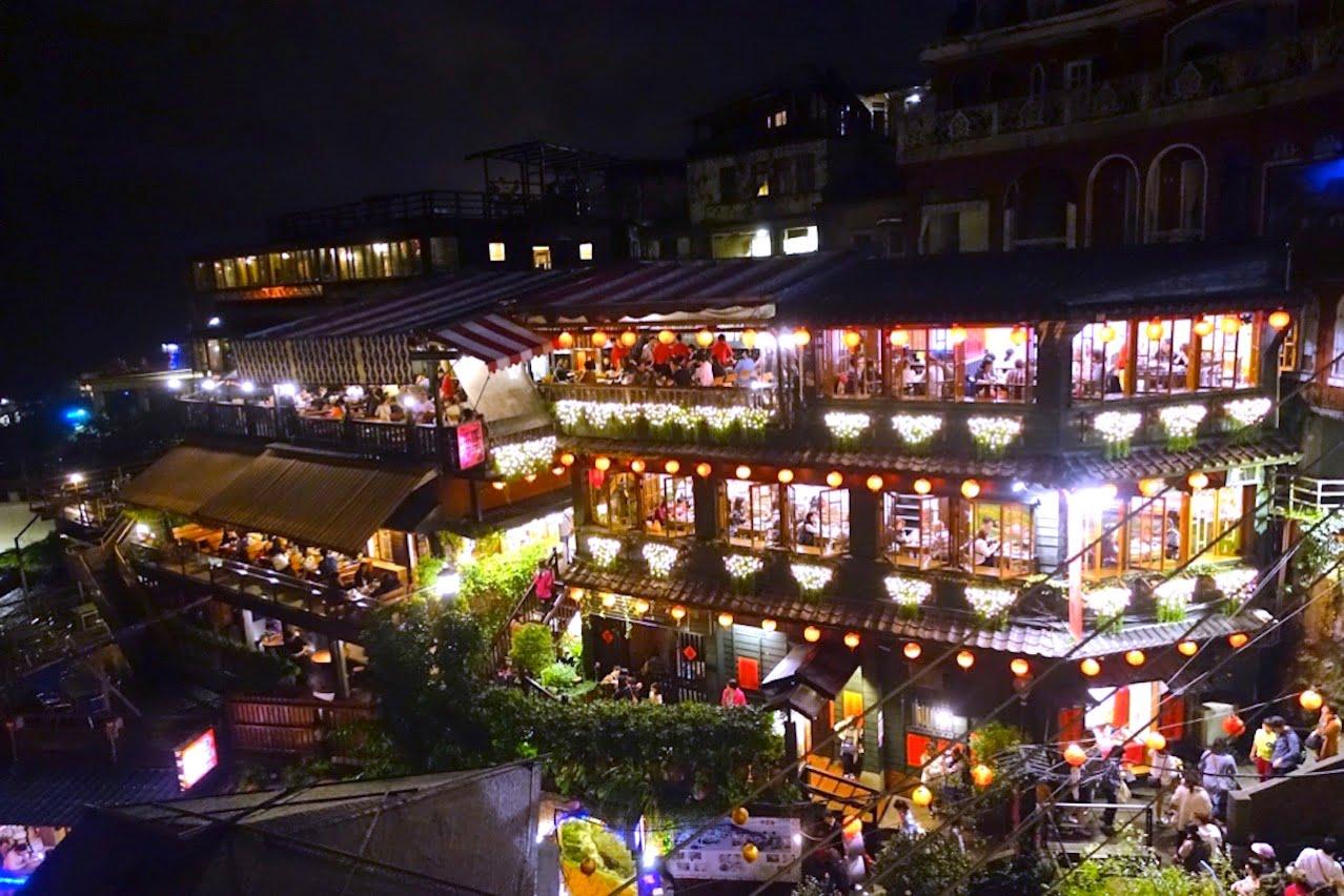 Taipei kyufun 01