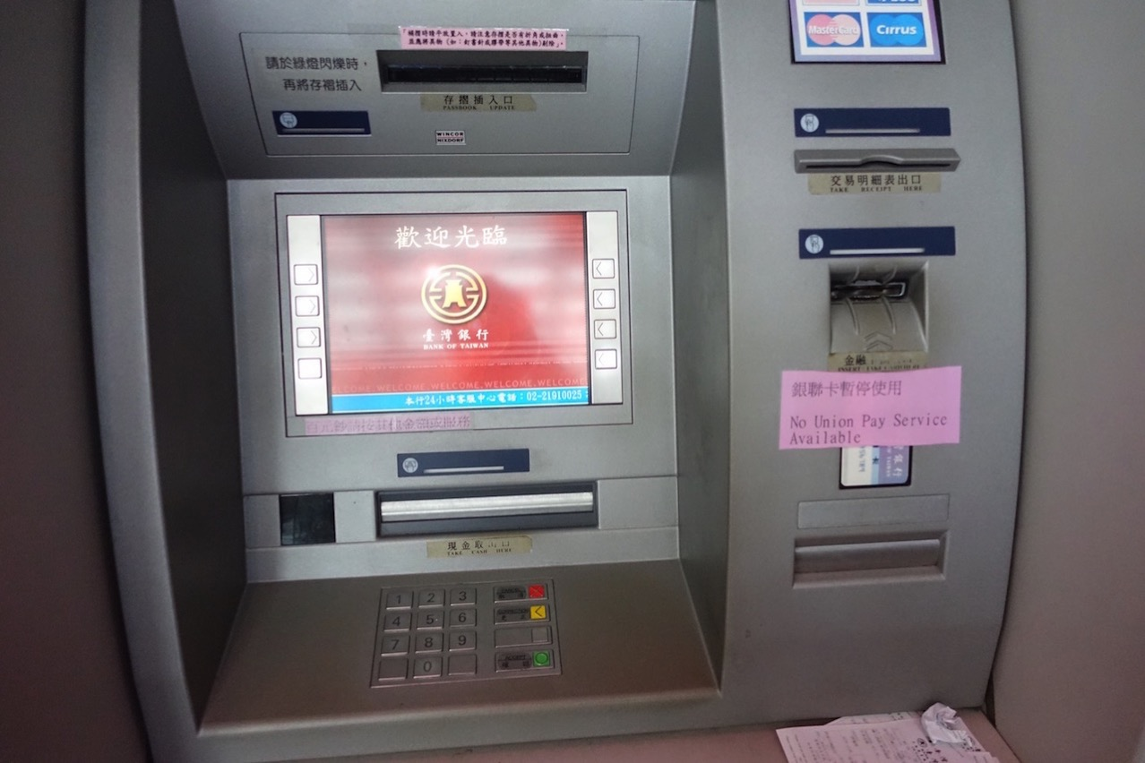 Taiwan taoyuan airport cashing atm 004