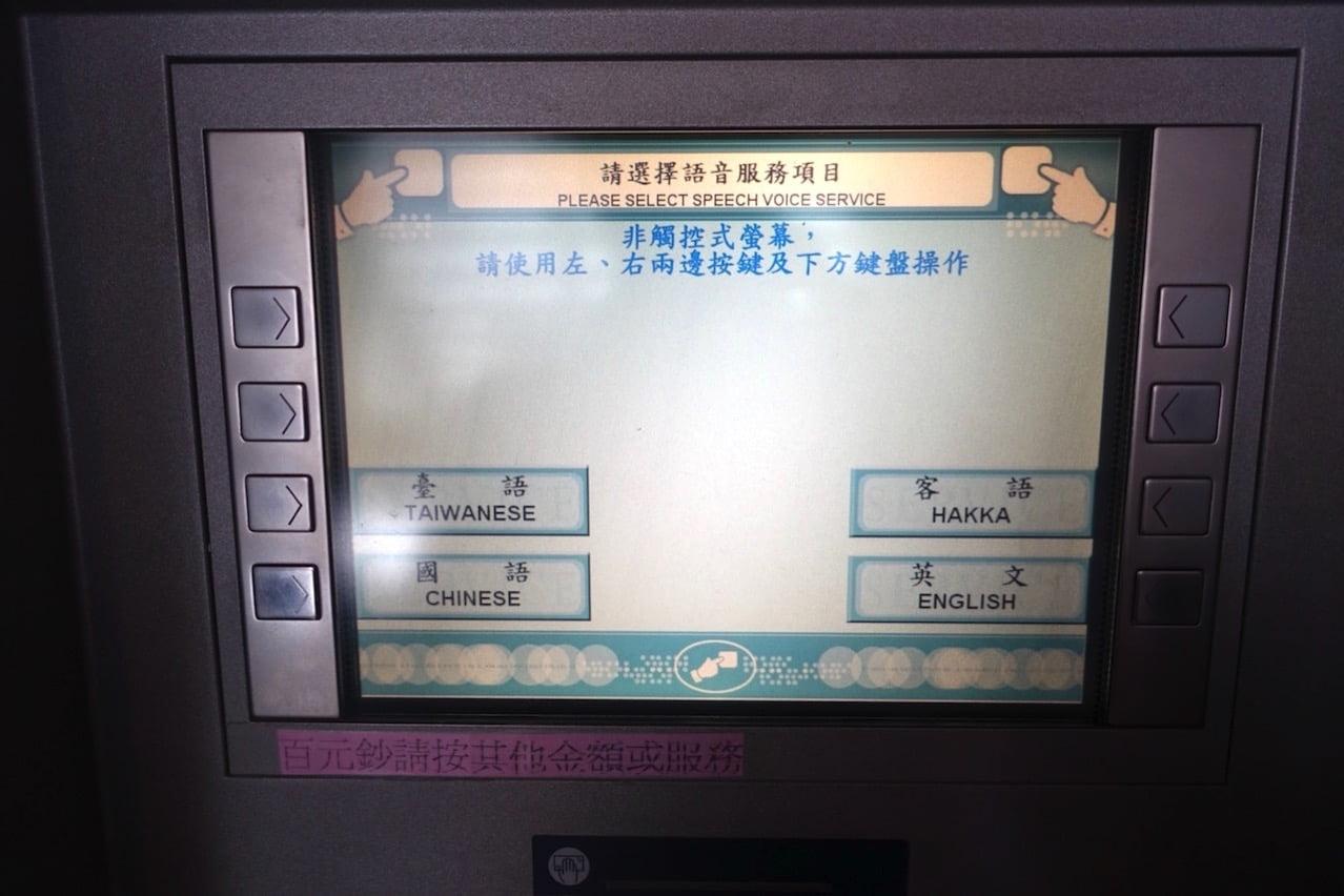 Taiwan taoyuan airport cashing atm 007