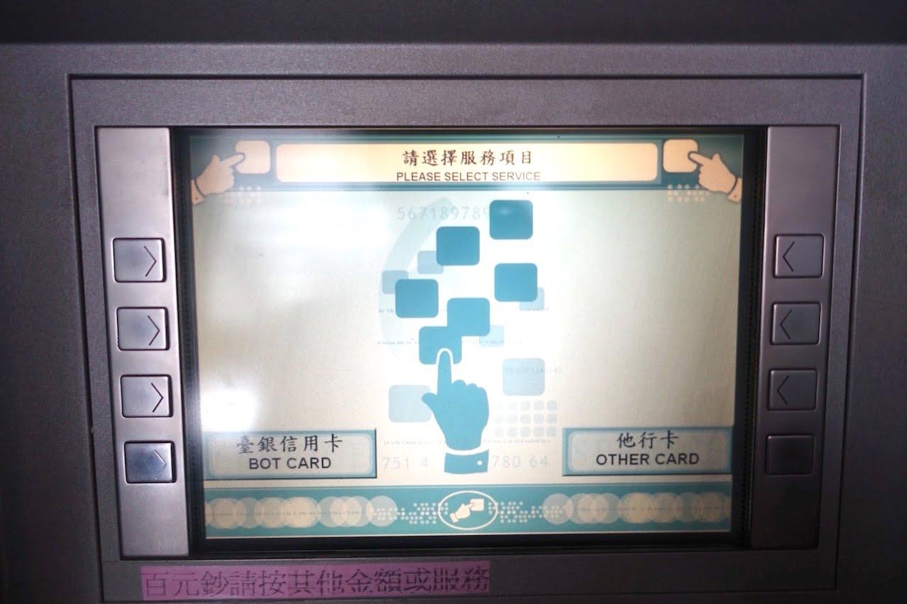 Taiwan taoyuan airport cashing atm 012