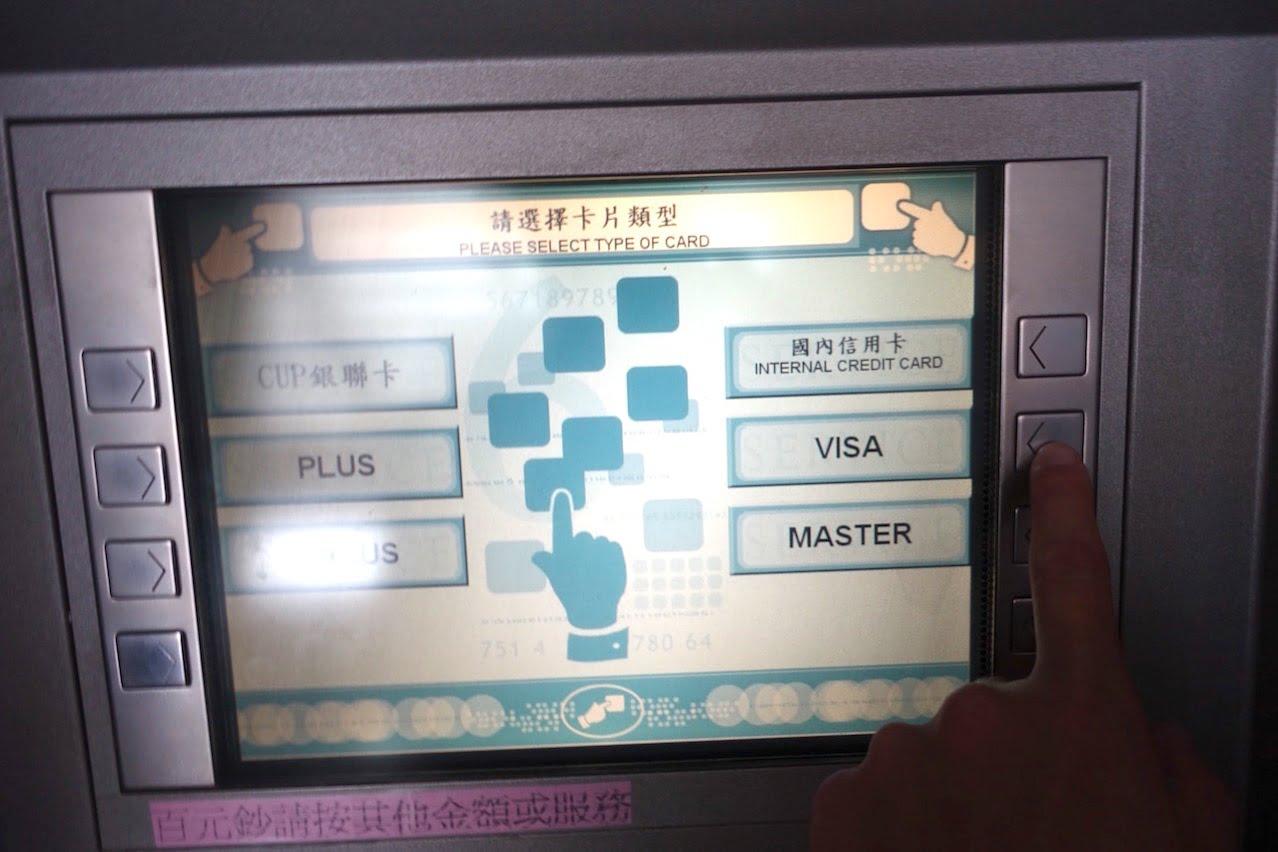 Taiwan taoyuan airport cashing atm 016