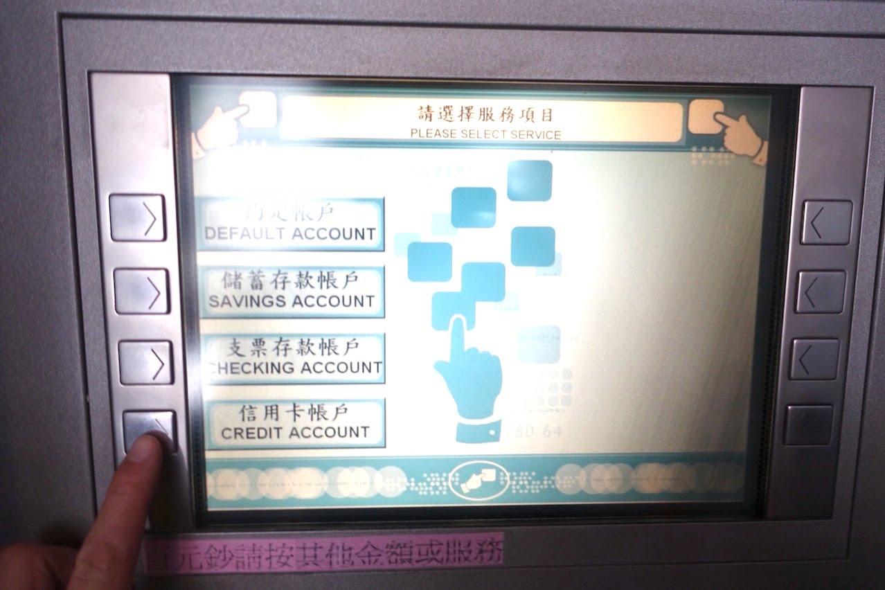 Taiwan taoyuan airport cashing atm 018