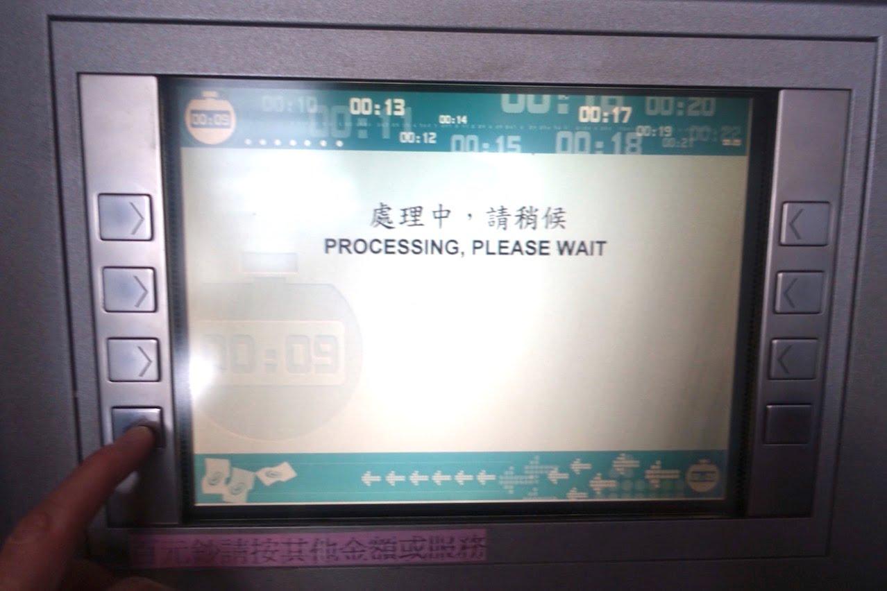 Taiwan taoyuan airport cashing atm 019