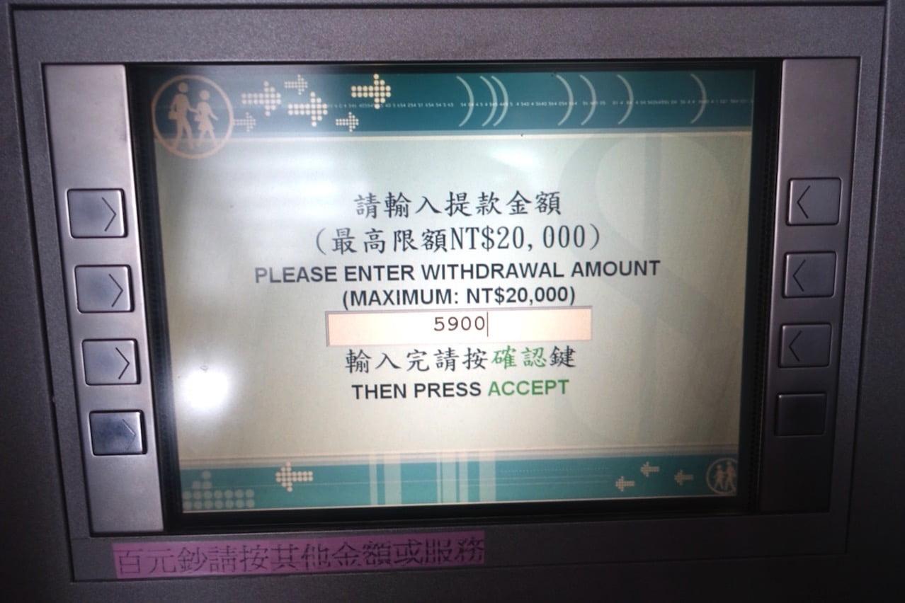 Taiwan taoyuan airport cashing atm 020