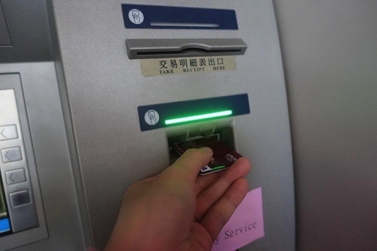 Taiwan taoyuan airport cashing atm 029