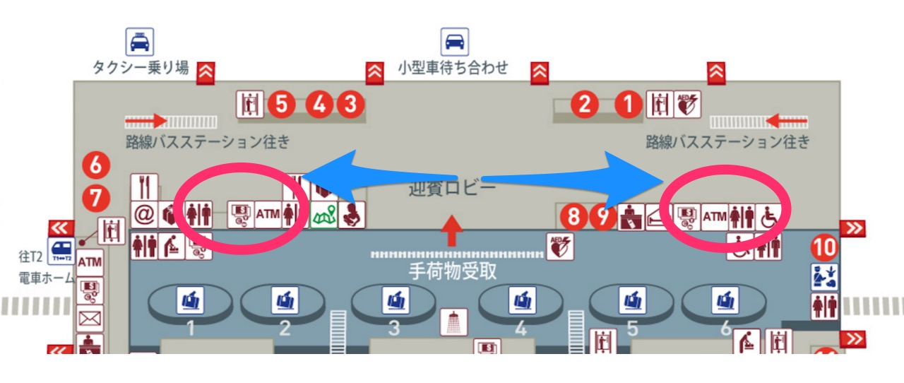 Taoyuan airport terminal 01