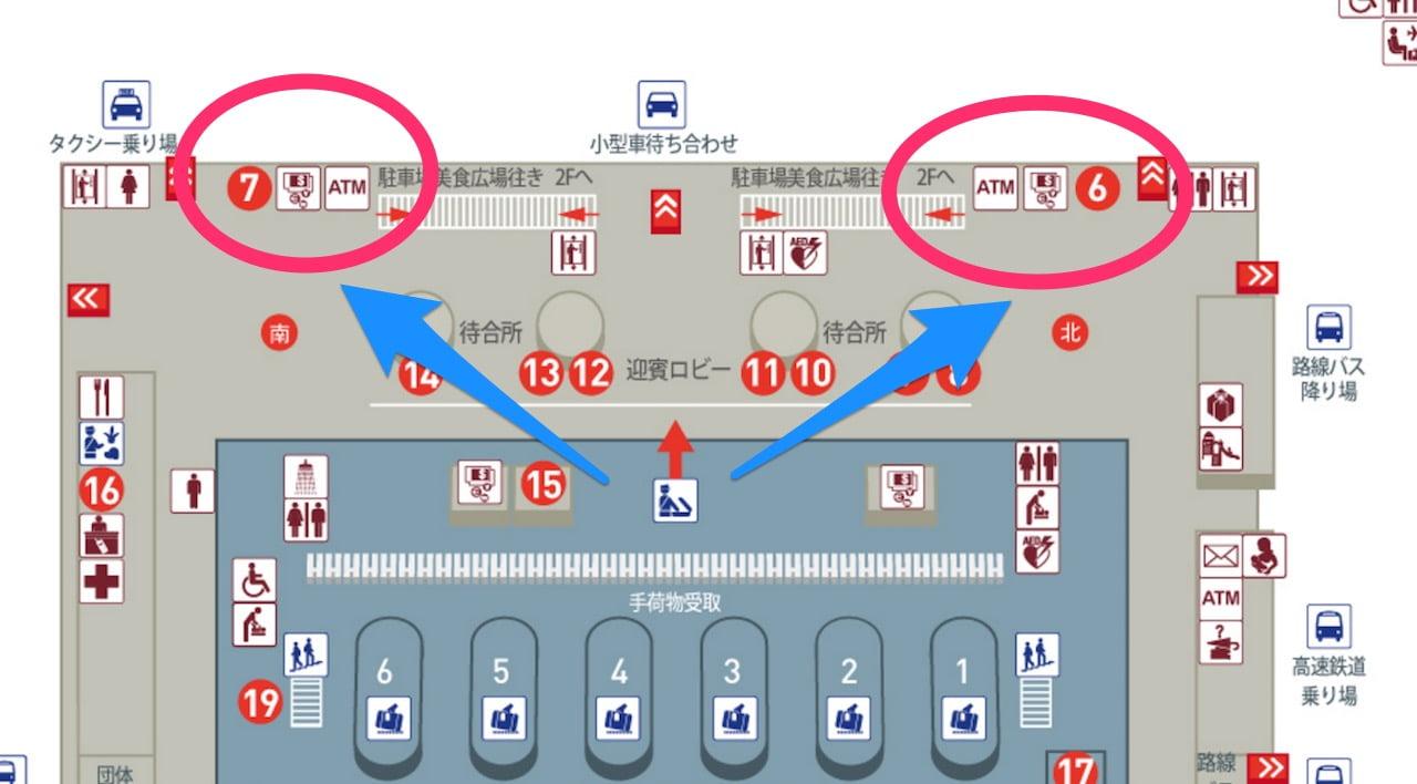 Taoyuan airport terminal 02
