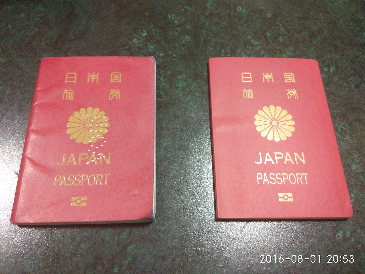 Double passport