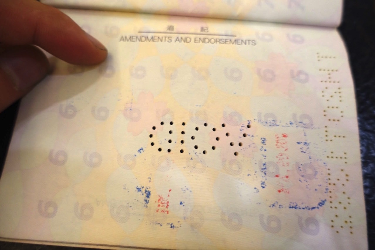 Passport stamps 006